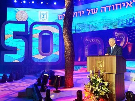 netanyahu-50-jahre-jerusalem-vereinigt