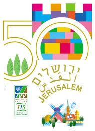 50 Years Jerusaelm 1967 (1968) - 2018