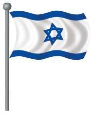free-support-israel-flag